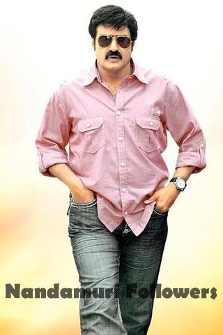 Nandamuri Balakrishna- screenshot