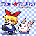 Rabbit Labyrinth Lite logo