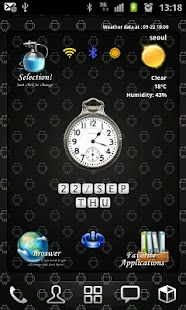 Home Widget Selection04 - screenshot thumbnail