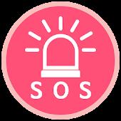 안심비서 (SOS, 안전 귀가 서비스)