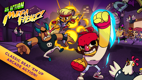 Big Action Mega Fight!- screenshot thumbnail