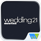Wedding 21 Chinese edition icon