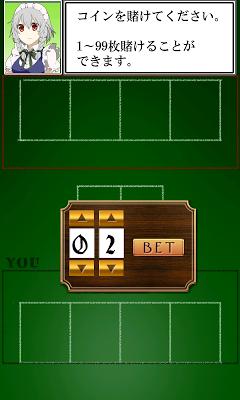 東方 スピード咲夜さん~無料暇つぶしゲーム~ - screenshot