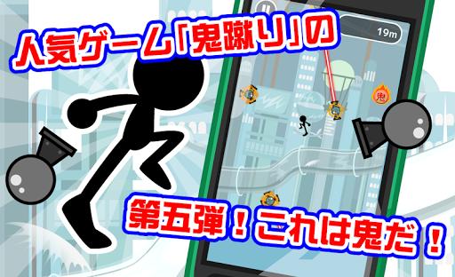 鬼蹴り[iPhone・Android]|ゲーム情報・攻略・ランキング・レビュー ...
