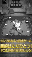Screenshot of にゃんこハザード 〜とあるネコの観察日記〜