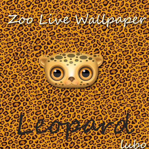 Zoo Live Wallpaper - Leopard 個人化 App LOGO-硬是要APP