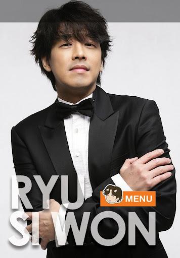 リュ・シウォン公式アプリ「Hi Siwon」