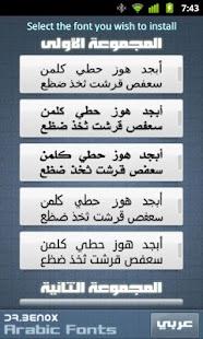 Dr.Ben0x Arabic Fonts- screenshot thumbnail
