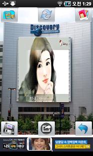 이미지 패러디 합성 - screenshot thumbnail