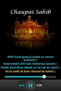 Chaupai Sahib Audio and Lyrics- screenshot thumbnail