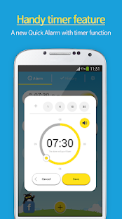 AlarmMon ( alarm clock ) - screenshot thumbnail