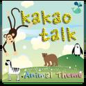 카카오톡 정식테마 - 동물파티 icon