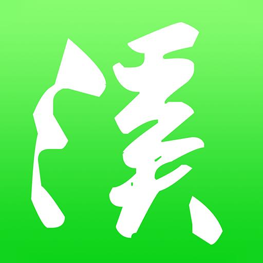 掌上南溪 旅遊 App LOGO-APP試玩