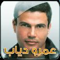 عمرو دياب icon