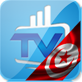 Tunisie TV