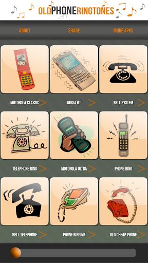 旧式手机铃声 专业版