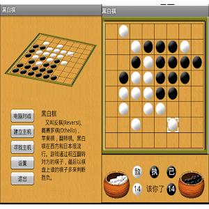 黑白棋 解謎 App LOGO-硬是要APP