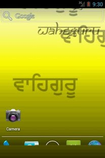 Sikhi Live Wallpaper - screenshot thumbnail