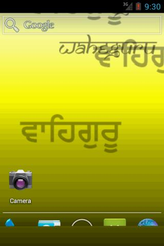 Sikhi Live Wallpaper - screenshot