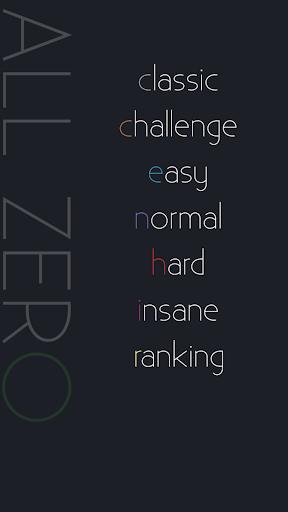 All Zero