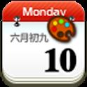 佐佐日历-黑色主题 icon