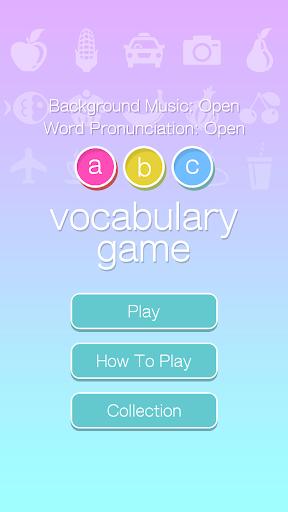 ABC 捉迷藏 - 有助訓練腦部發展觀察力英語聽力及拼寫能力
