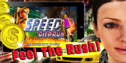 Speed Girl Run