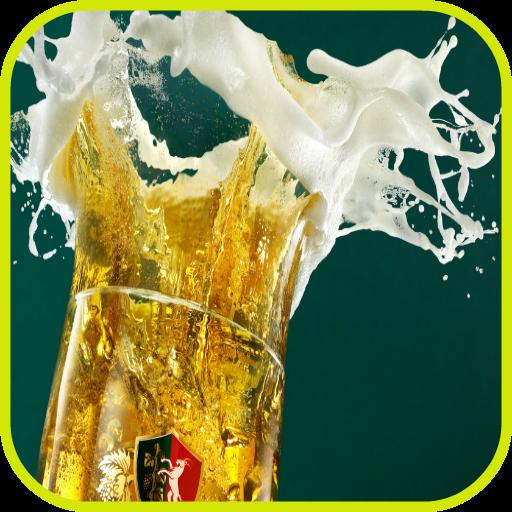 ビールの壁紙 個人化 App LOGO-硬是要APP