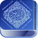 Transliteration Quran Tajweed