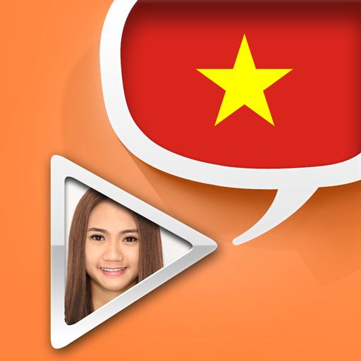 越南語視頻字典 - 通過視頻學和說 旅遊 App LOGO-APP試玩