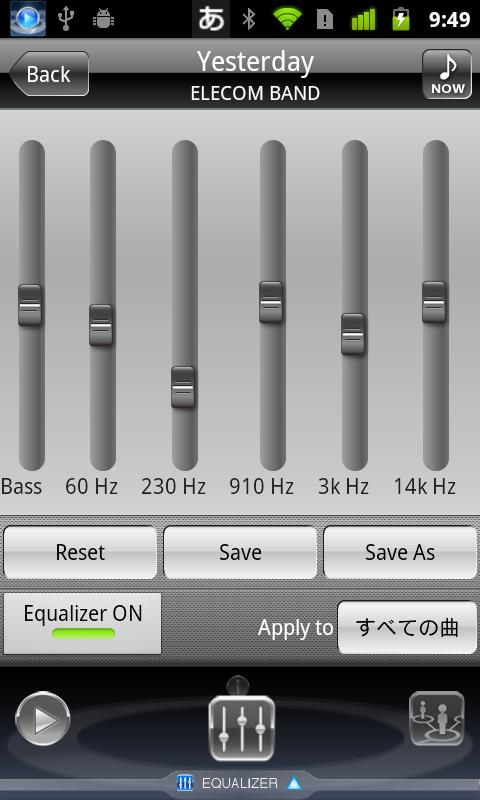 MERRY GO SOUND (Free Player)- screenshot