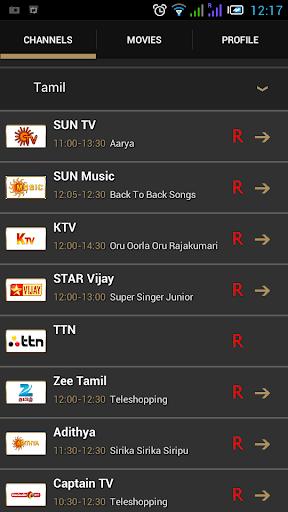 Chitram TV screenshot 2
