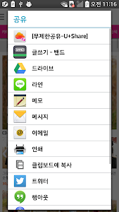 코비걸 screenshot 3