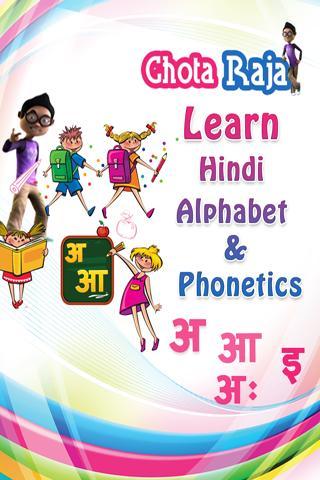 Learn Hindi Alphabet Phonetics