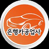[성남카센타]합성오일미션오일교환,성남 수정 단대 카센터