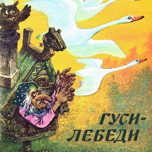Веселый сценарий сказки для взрослых на 8 марта Новый год
