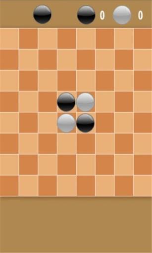 黑白棋-益智好玩游戏