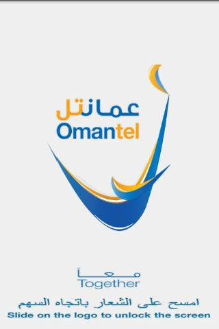 Omantel Apps - screenshot