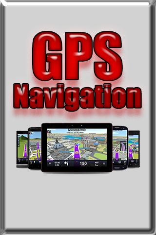 【免費工具App】GPS Navigation-APP點子
