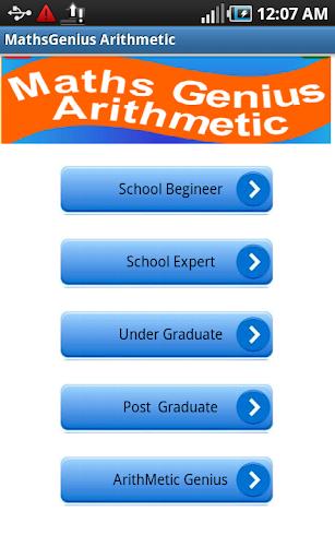 MathsGenius Arithmetic