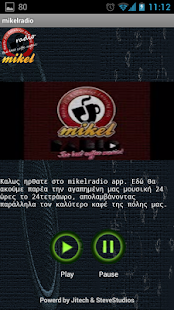 Mikelradio- screenshot thumbnail