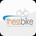Bike Sharing Θεσσαλονίκη icon