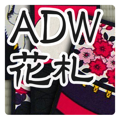 ADW Theme Hanafuda LOGO-APP點子