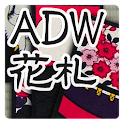ADW Theme Hanafuda icon