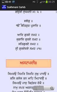 Japji sahib viakhya in punjabi pdf