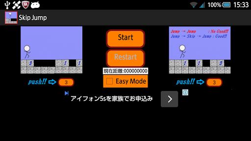 Skip_Jump