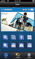 Screenshot of HP Ucam