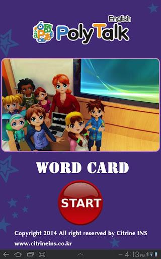 폴리톡 단어 카드 0301