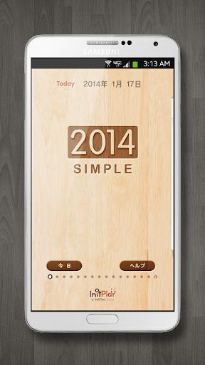 壁紙 ナミビア,Wallpaper Namibia - Androidアプリ   APPLION
