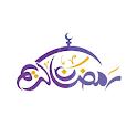 World Ramadan Timings 2016 icon